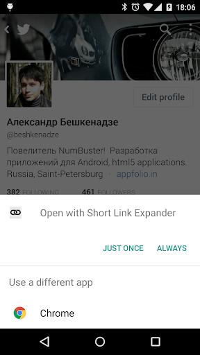 Short Expander