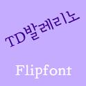 TDBallerino Korean FlipFont logo