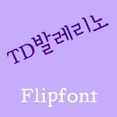 TDBallerino Korean FlipFont