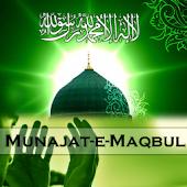 Munajat-e-Maqbul