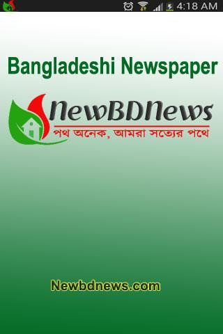 NewBDNews