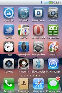iPhone White CM7 Theme MDPI - screenshot thumbnail
