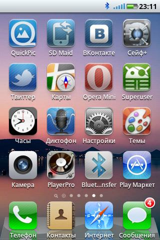 iPhone White CM7 Theme MDPI - screenshot
