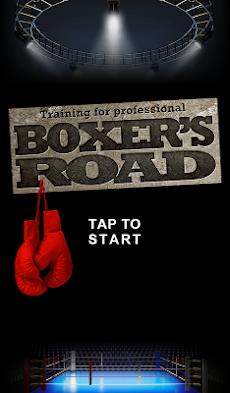 BOXER'S ROAD  - ボクシングでトレーニング -のおすすめ画像1