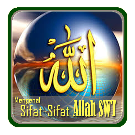 Sifat Allah SWT