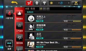 Screenshot of 音速出击 TAP SONIC by Neowiz