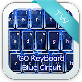GO Keyboard Blue Circuit