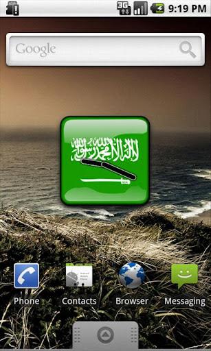 Saudi Arabia Flag Clock Widget
