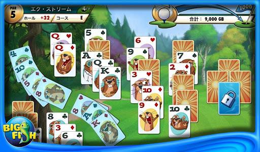無料纸牌Appのフェアウェイ ソリティア|記事Game