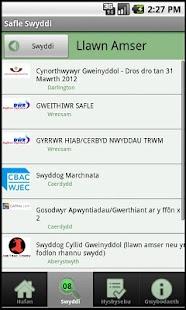 Safle Swyddi- screenshot thumbnail