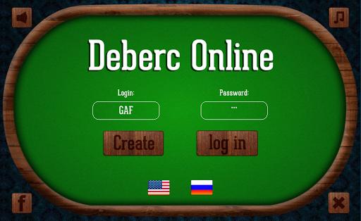 【免費紙牌App】Deberc Online-APP點子