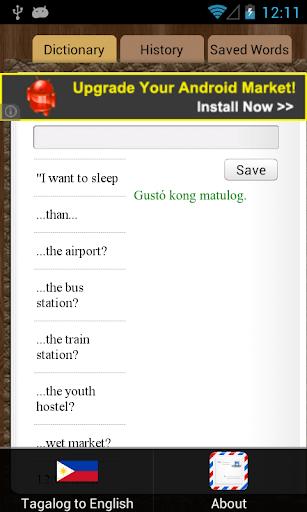 【免費書籍App】English Tagalog Dictionary-APP點子