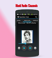Screenshot of Hindi FM Indian Radio