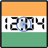 Flag LCD Clock Widget India