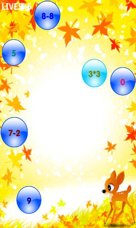 Math Balloons - screenshot