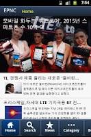 Screenshot of 전자부품 - EPNC News