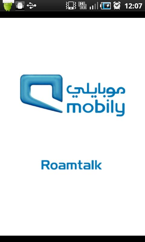 Mobily RoamTalk - screenshot