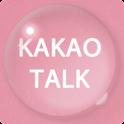 카카오톡 테마 - 비누방울 핑크 icon