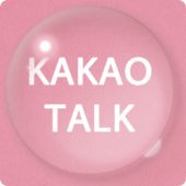 bubble pink - kakaotalk theme