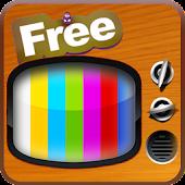실시간 무료TV (슈블리 TV)