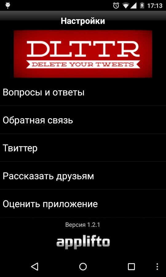 DELETE TWEETS: DLTTR - screenshot