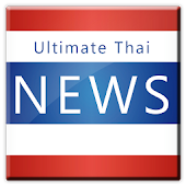 Ultimate Thai News