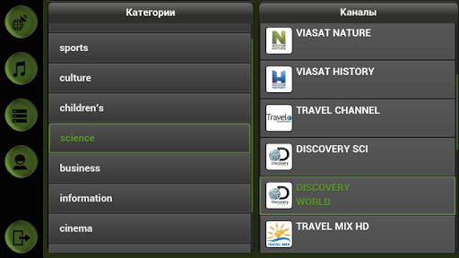 IPTV Demo 0.2.2 screenshots 2