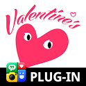 Valentine - Photo Grid Plugin icon