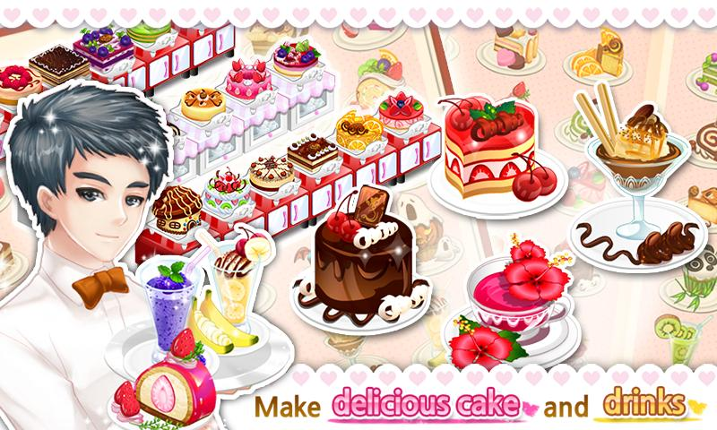 Cake Factory- screenshot