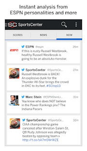 ESPN SportsCenter - screenshot thumbnail