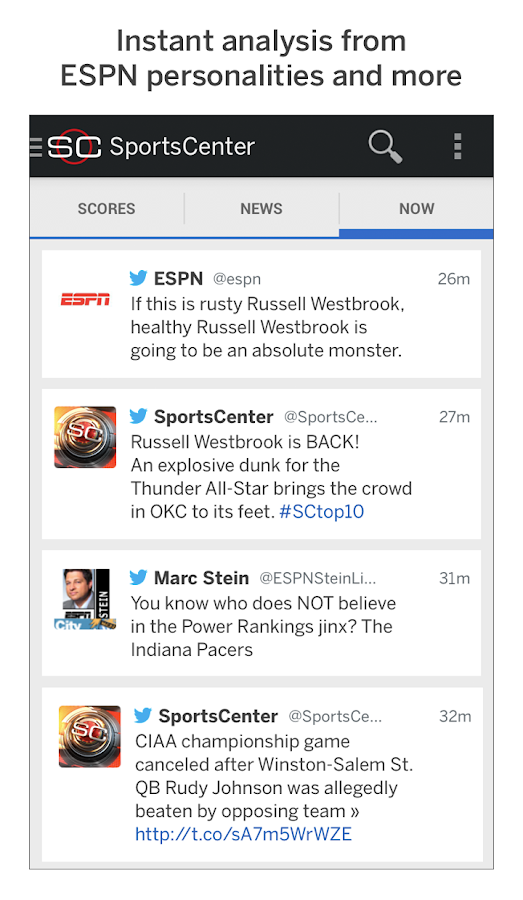 ESPN SportsCenter - screenshot