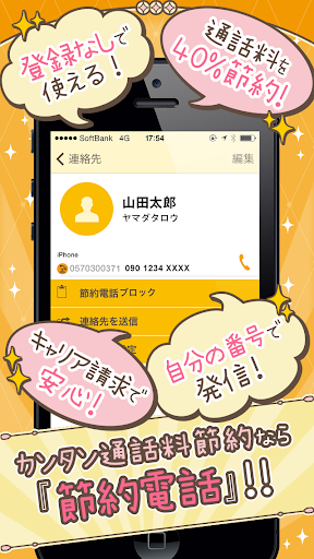 DONAU 3 FM:在 App Store 上的內容 - iTunes - Everything you need to be entertained. - Apple