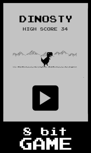 Cute Dino Run-aka Run Dino Run