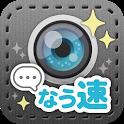 Nowsoku icon