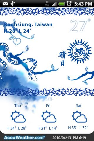 9s-Weather Theme+ 蛇新年