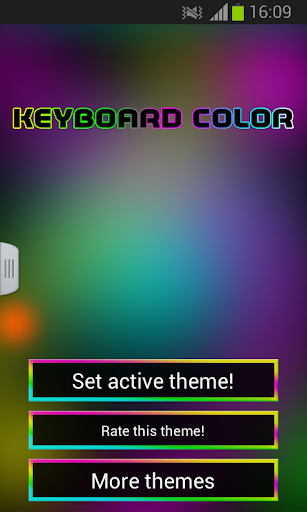 キーボードの色
