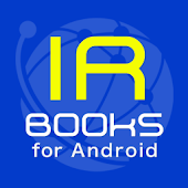 IR-Books for Android
