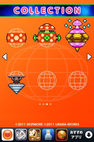 Planet Bom Bom 1.2 Windows u7528 4