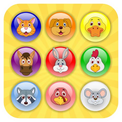 1А: Babyphone (for children)