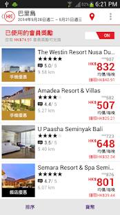 HotelClub:輕鬆尋找便宜的飯店和住宿優惠 - screenshot thumbnail