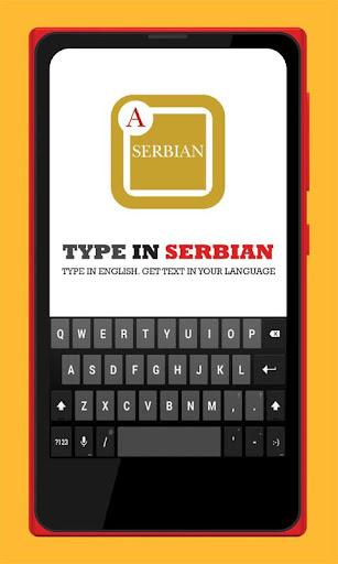Type In Serbian