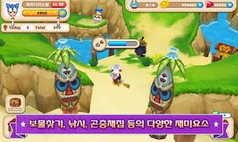 Screenshot of 파라다이스빌 for Kakao