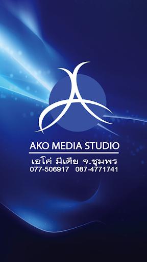 AKO FM