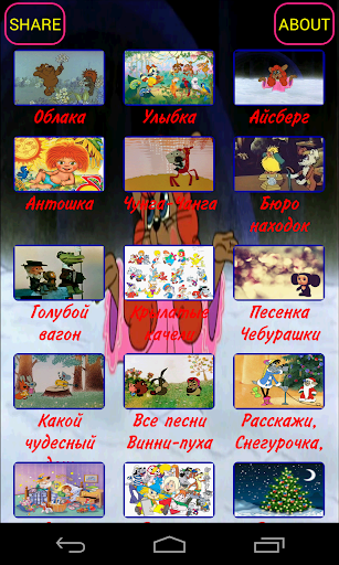 Хүүхдийн Дуунууд 3