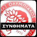 OLYMPIAKOS KERKIDA icon