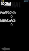 Screenshot of Gocha