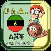 iLearn Amharic