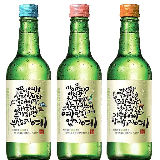알콜계산기 LOGO-APP點子