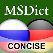 Dictionary Russian <-> German