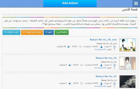 玩新聞App|Add-mag免費|APP試玩